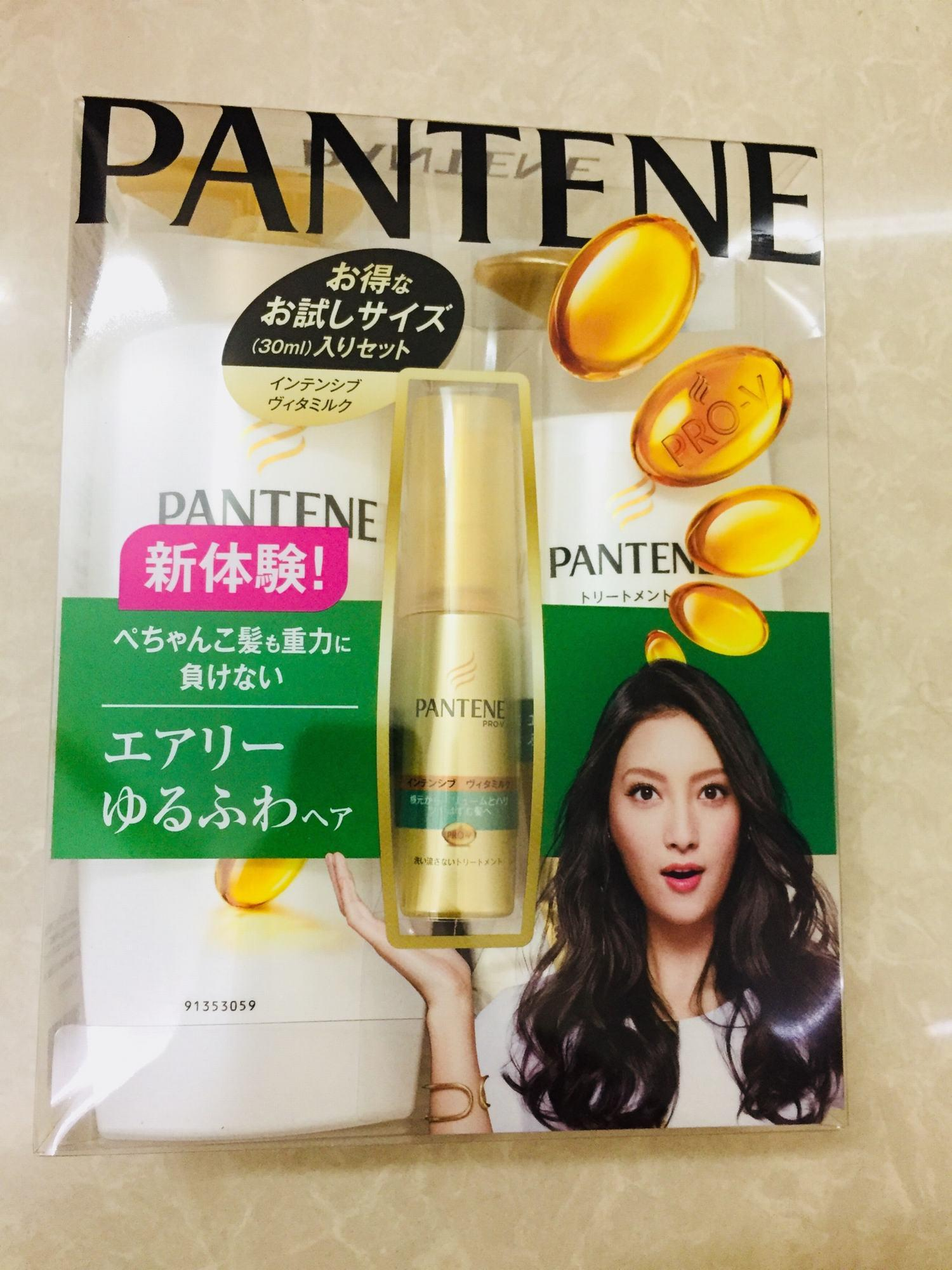 Bộ Chăm Sóc Tóc 3 Trong 1 Pantene Pro-V Nhật ( xanh lá)