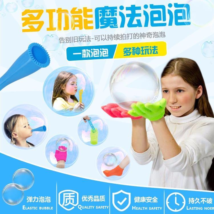Hình ảnh Juggle Bubbles - BONG BÓNG MA THUẬT