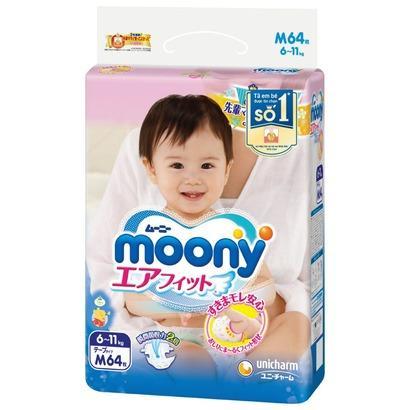 Tã Dán Moony NB90/S84/M64/L54 Siêu Khuyến Mại