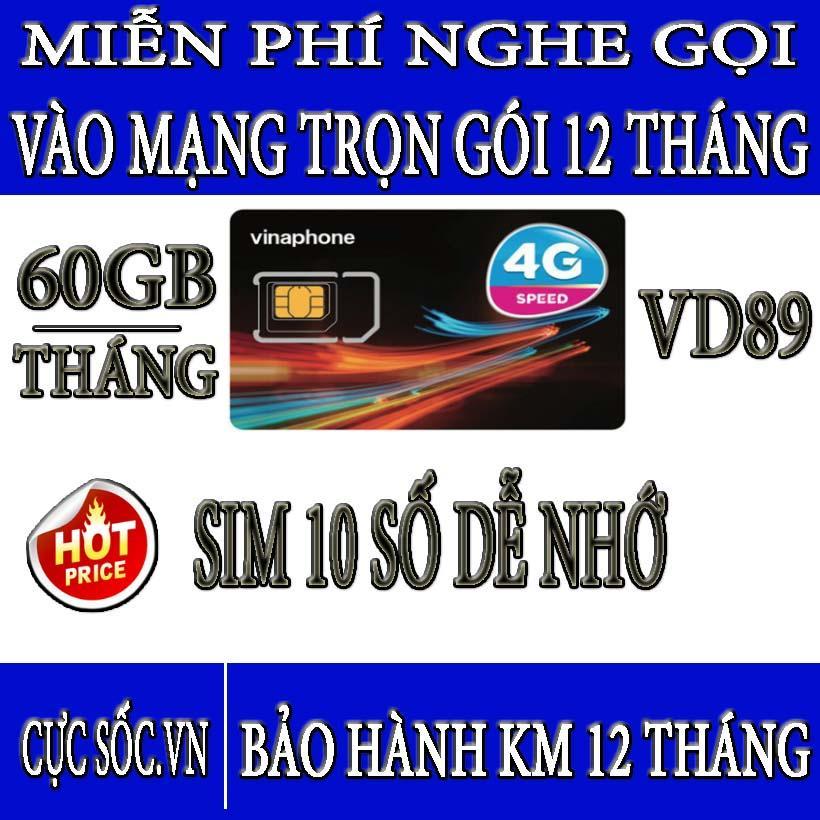 Hình ảnh [TRỌN GÓI 1 NĂM] SIM 10 SỐ 3G/4G MIỄN PHÍ VÀO MẠNG VÀ NGHE GỌI CẢ NĂM VINAPHONE VD89 12T