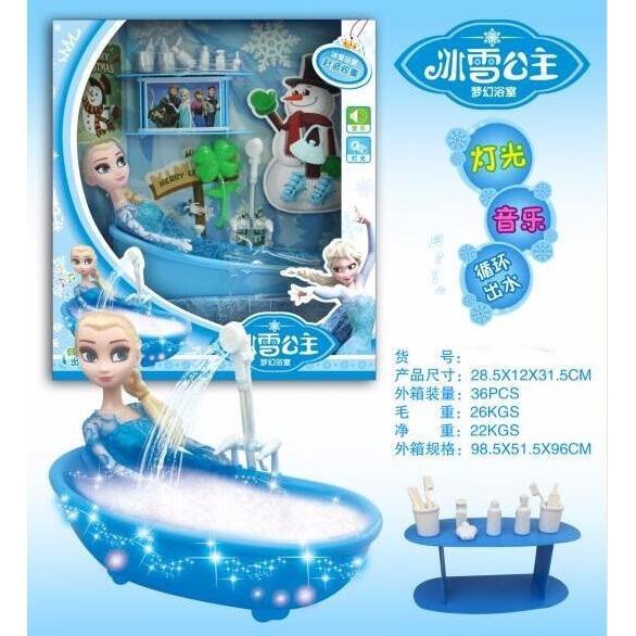 Hình ảnh bộ đồ chơi elsa nhà tắm cao cấp dùng pin BF898