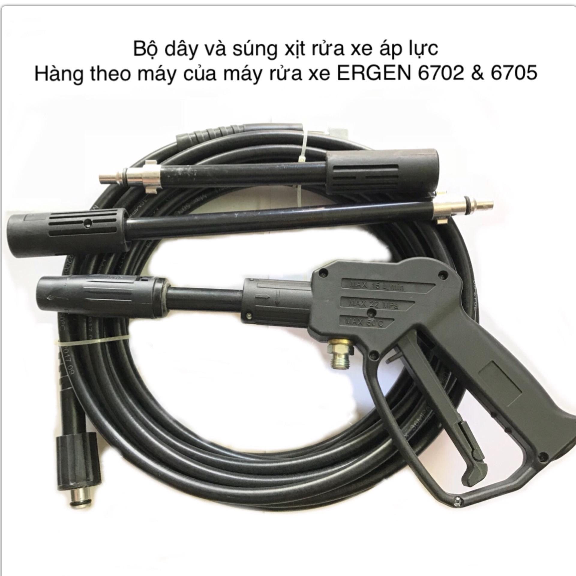 Hình ảnh Bộ dây xịt rửa xe áp lực 10m / hàng theo máy rửa xe ERGEN 6702/6705