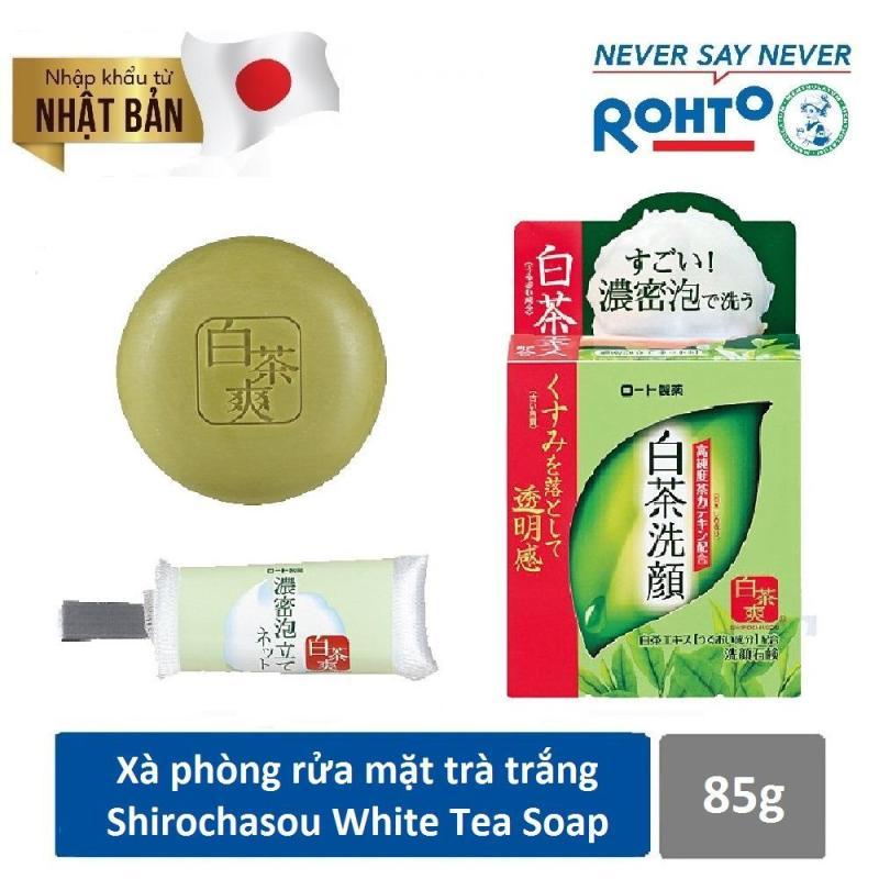 Xà phòng rửa mặt trà trắng Shirochasou White Tea Soap 85g ( Nhập khẩu từ Nhật Bản) nhập khẩu