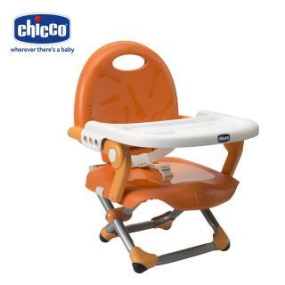 Ghế ăn Chicco Pocket Snack cam vàng thumbnail