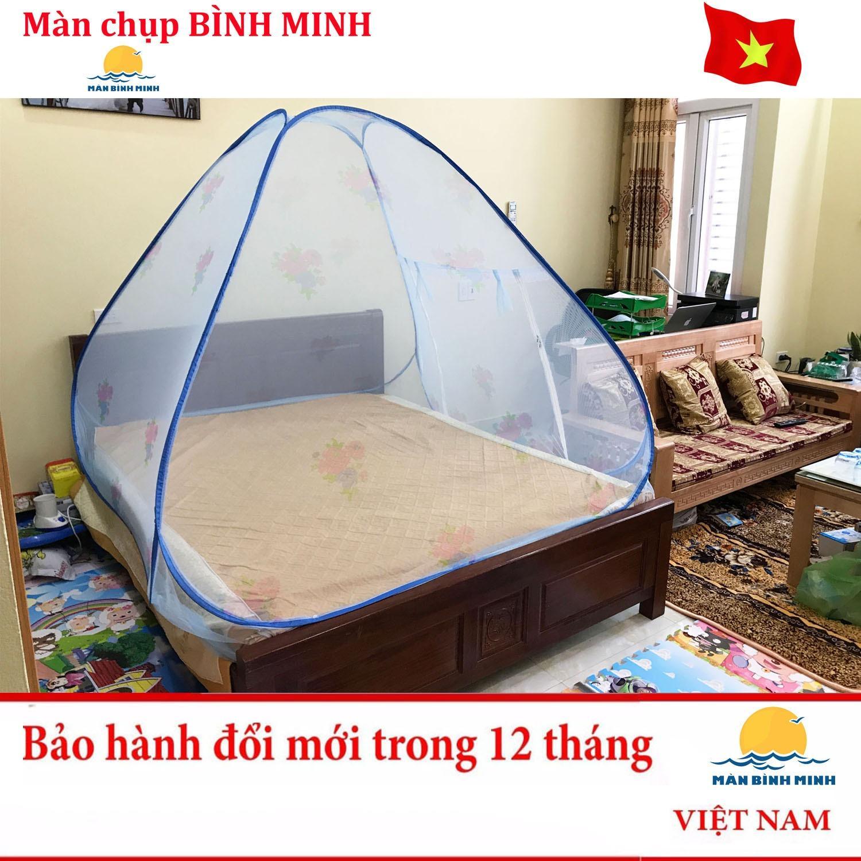 Mã Khuyến Mại Man Chụp Tự Bung Gấp Gọn Loại 2 Cửa 1M8 X 2M Hang Việt Nam Bm1 Việt Nam