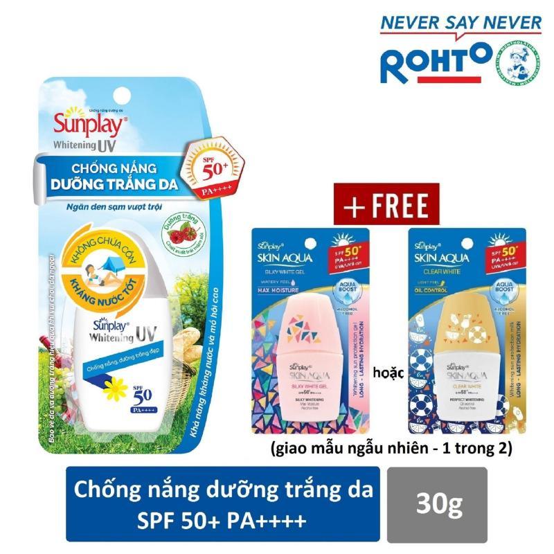Sữa chống nắng dưỡng da trắng đẹp Sunplay Whitening UV SPF 50+, PA++++ 30g + Tặng Sữa chống nắng hằng ngày Sunplay Skin Aqua