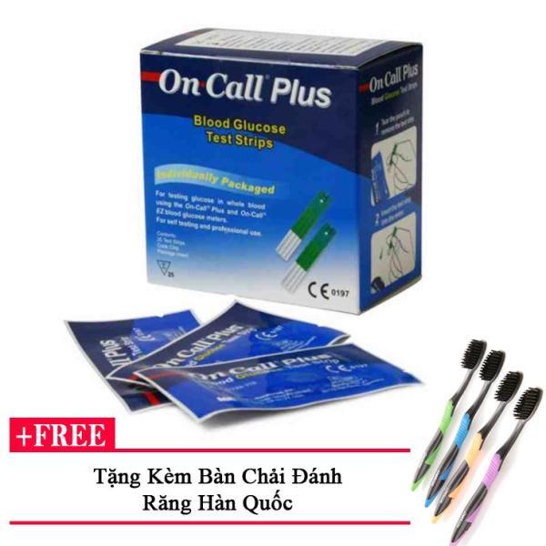 Nơi bán Que thử cho máy đo đường huyết Oncall Plus và One Call EZII hộp 25 que + Tặng kèm bàn chải đánh răng Hàn Quốc