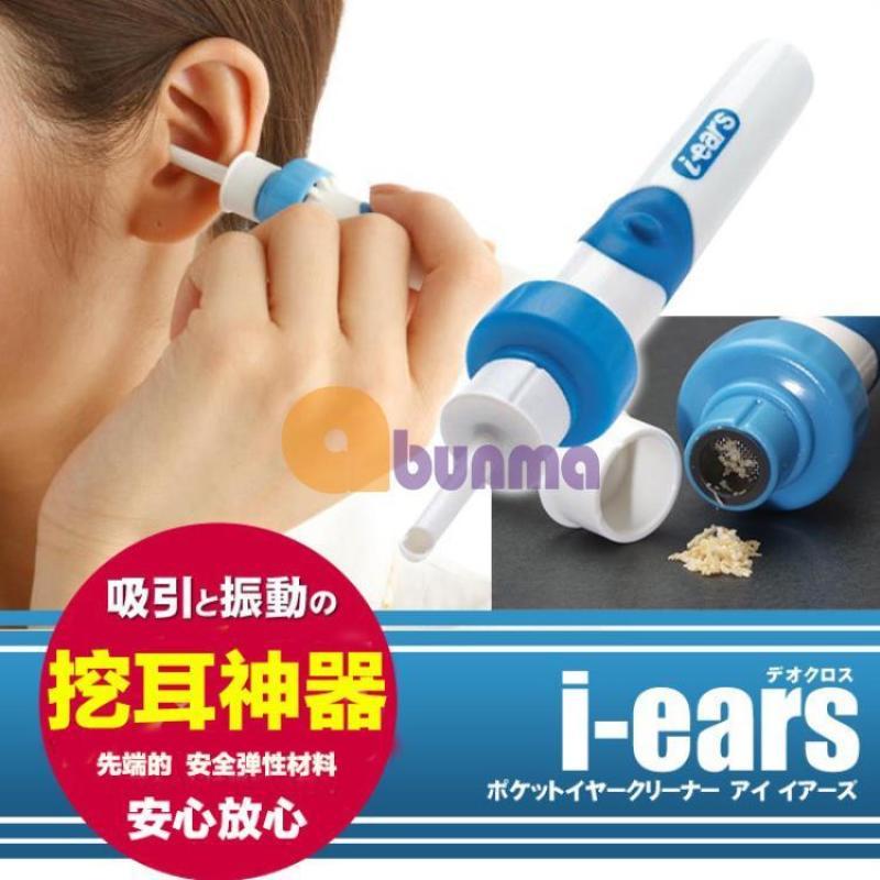 Máy lấy ráy tai cầm tay, Máy vệ sinh làm sạch tai DEO Cross i-ears