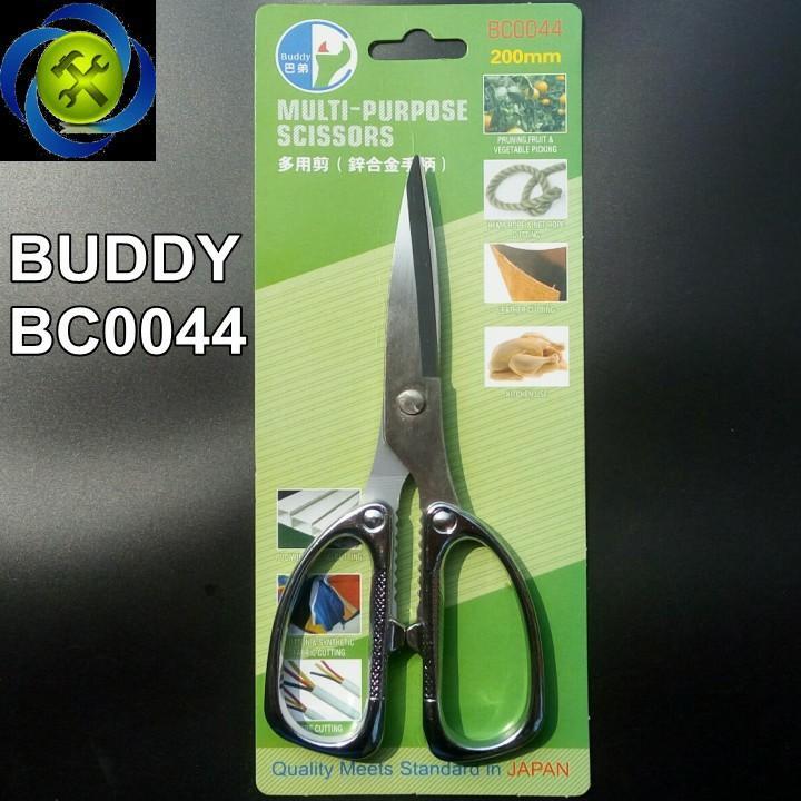 Kéo cắt đa năng Buddy BC0044 thép không rỉ