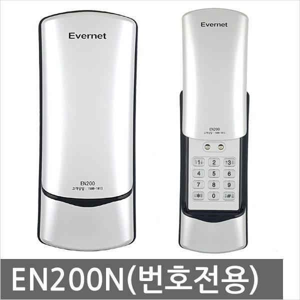 Khóa cửa mật mã Hàn Quốc Evernet E200