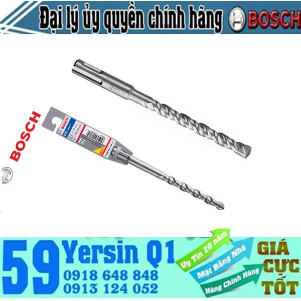 Mũi khoan bê tông chuôi gài 4 khía Bosch SDS plus 3 22x200/250mm - 2608831415