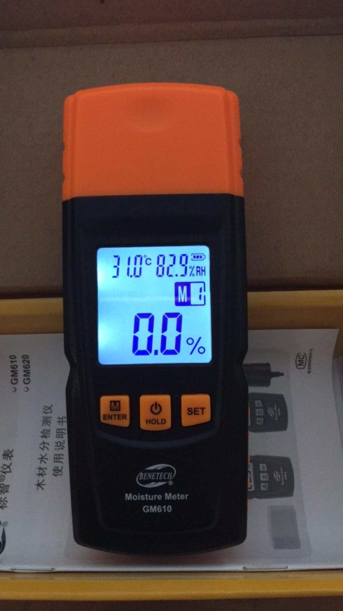 Máy đo độ ẩm gỗ.  Tường