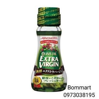 Dầu olive extra nguyên chất nhật bản chai 70ml thumbnail