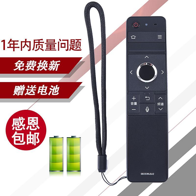 Nguyên Đai Nguyên Kiện Sharp LCD-70TX8008A My/DS8008A 60TX7008A Tivi GB253WJSA2 Điều Khiển