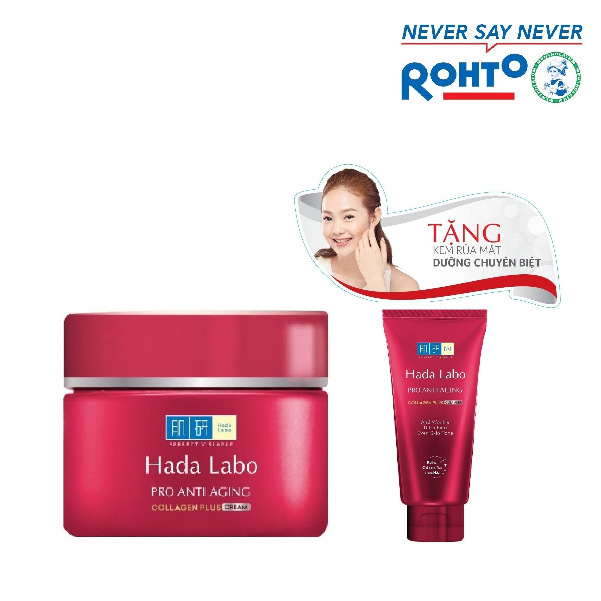 Hình ảnh Kem dưỡng chuyên biệt chống lão hóa Hada Labo Pro Anti Aging Cream 50g + Tặng Kem rửa mặt Hada Labo 25g
