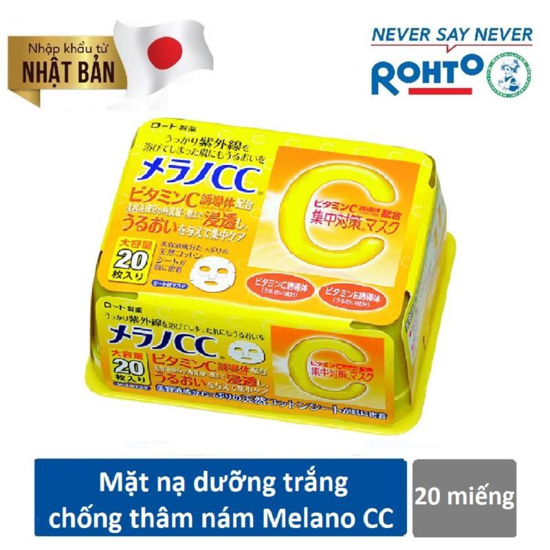 Mặt nạ dưỡng trắng da chống thâm nám Melano CC Whitening Mask 20pcs ( Nhập khẩu từ Nhật Bản) nhập khẩu