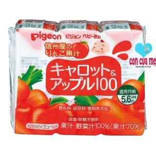 Vỉ 3 hộp nước ép Pigeon vị táo carot 13513 125ml x 3 thumbnail