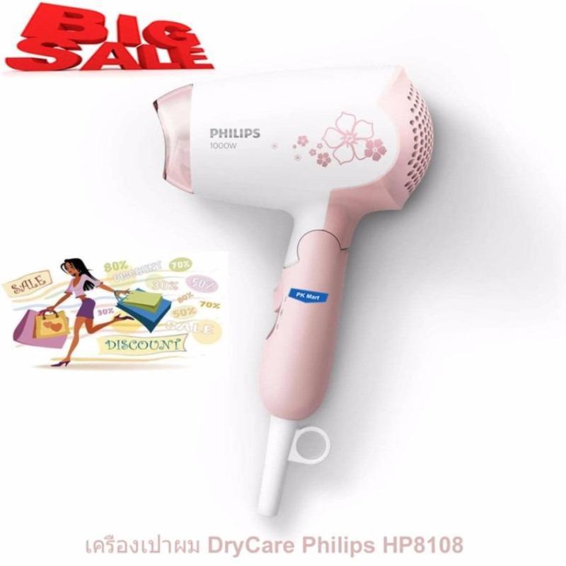 Máy sấy tóc mini Philips HP8108 - bảo hành chính hãng 24 tháng