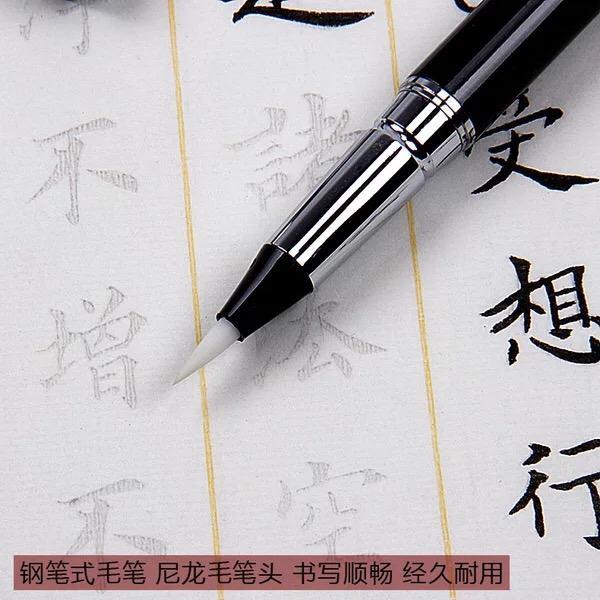 Mua Bút Luyện Viết Tiếng Trung , Luyện Thư Pháp - Có ống mực