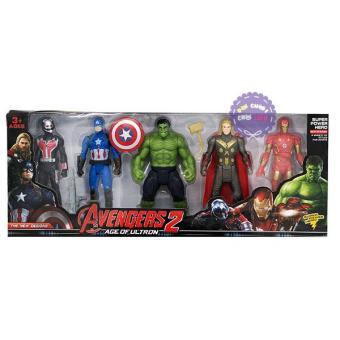 Check giá Hộp đồ chơi mô hình 5 siêu anh hùng Avengers 2 có đèn 2125 ở đâu  rẻ hơn
