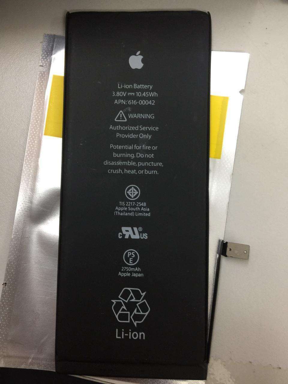 Giá Pin iphone 6s plus-Tặng Siu dán pin