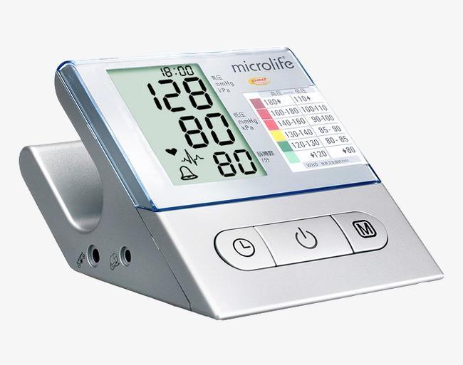 Máy đo huyết áp bắp tay Microlife A100+ (Trắng phối xám) bán chạy