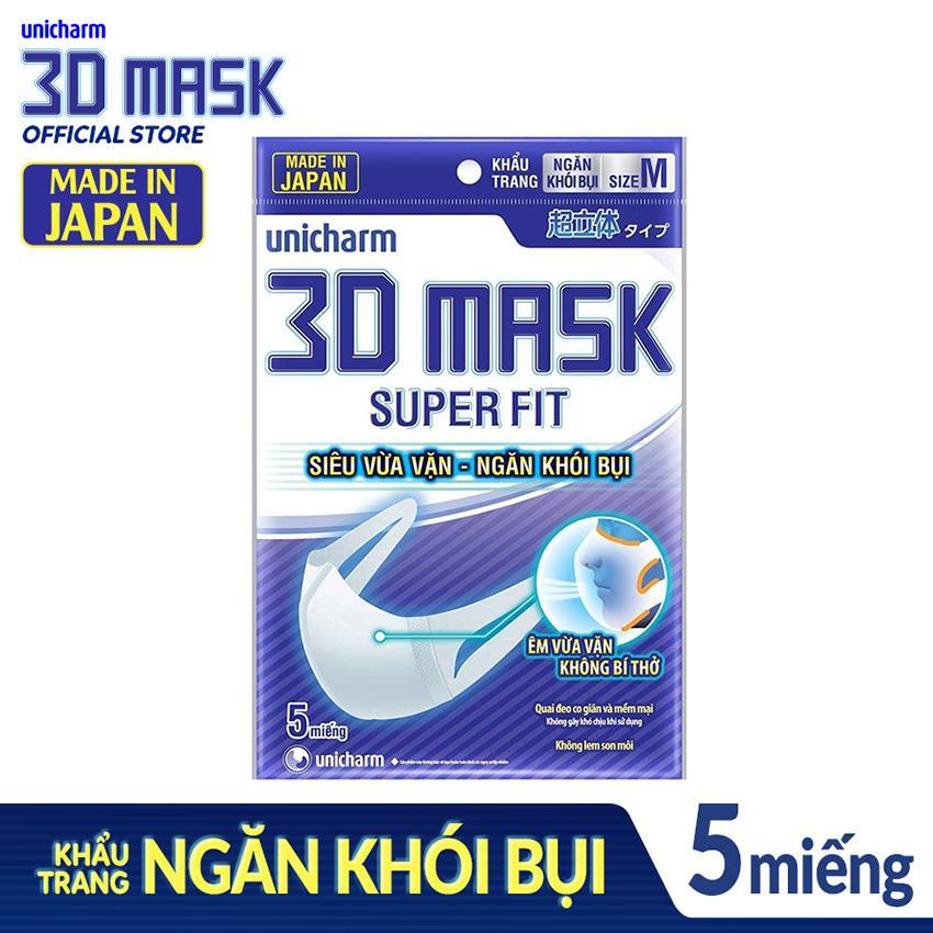 Hình ảnh Khẩu trang ngăn khói bụi Unicharm 3D Mask Super Fit size M gói 5 miếng