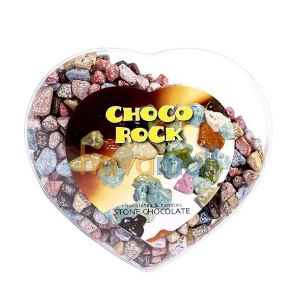 [Hộp 280gr] Kẹo Socola Hình Viên Đá Hiệu Choco Rock Trung Minh Thành