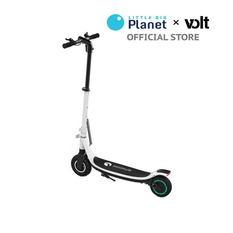 Mua Xe scooter điện MINIMULA ECO - Hàng Công nghệ Pháp