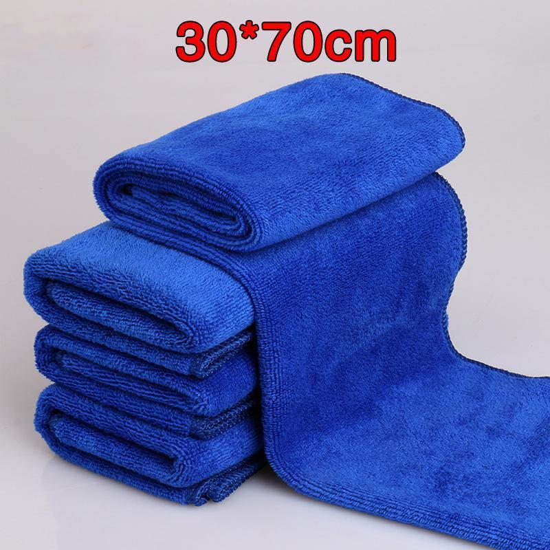 Bộ 2 khăn Microfiber chuyên dùng lau xe ô tô kích thước 30cm x 70cm