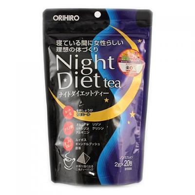 Trà Giảm Cân Ban Đêm Orihiro Night Diet Tea 20 Túi Nhỏ x 20g
