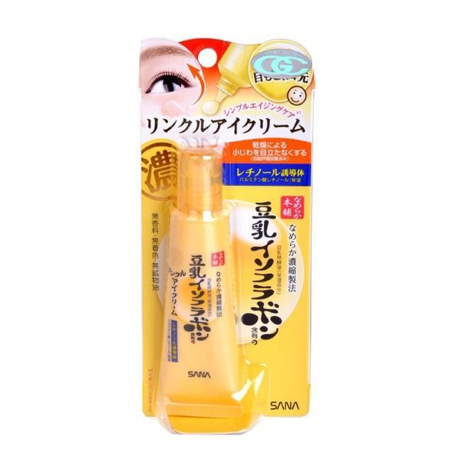 Kem dưỡng mắt Sana Nameraka Wrinkle Eye Cream 25g nhập khẩu