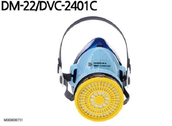Mặt nạ lọc độc, bụi, phun sơn, hóa chất DOBU DM-22 Hàn Quốc 1 phin lọc trọn bộ