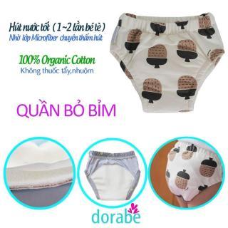 QUẦN BỎ BỈM dorabe (3-22 kg) không lo bé tè, không sợ hăm tã cho bé thế hệ mới (quần tập bỏ bỉm) thumbnail