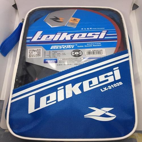 Bộ 02 vợt bóng bàn cao cấp LX-2102B tặng kèm 3 bóng Nhật Bản