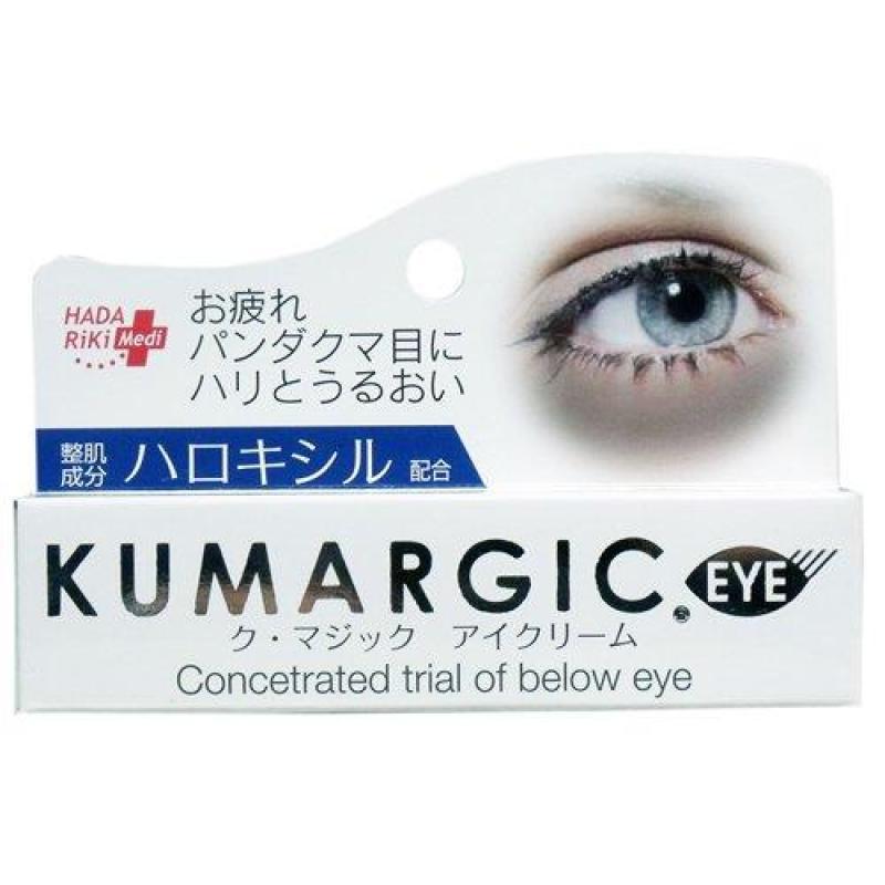 Kem trị quầng thâm mắt Kumargic 20g mẫu mới 2018