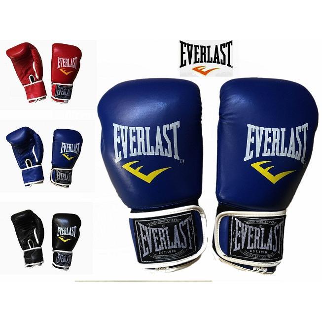 Hình ảnh Găng Tay Tập Đấm Boxing Cao Cấp - TiGi Mall