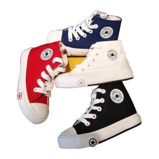Giày thể thao xuất khẩu năng động cho bé trai và bé gái từ 2-15 tuổi thumbnail