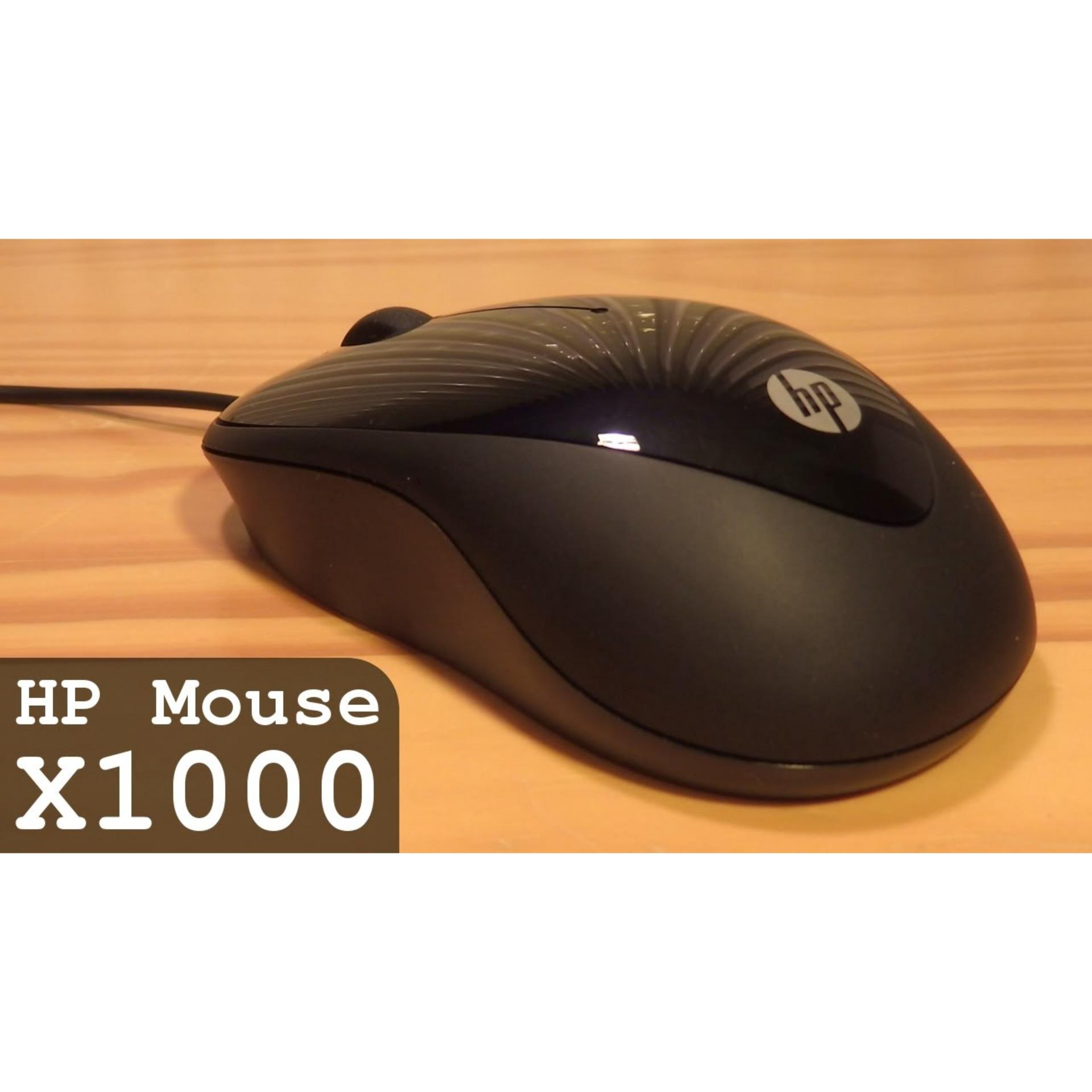 Chuột có dây HP X1000 H2C21AA - Hãng phân phối chính thức