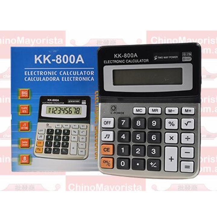 Mua Máy tính điện tử bỏ túi Karuida KK-800A – Tặng kèm pin