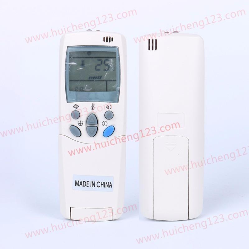 Bảng giá Điều khiển điều hòa/Remote máy lạnh LG nút xanh 2 chiều Điện máy Pico