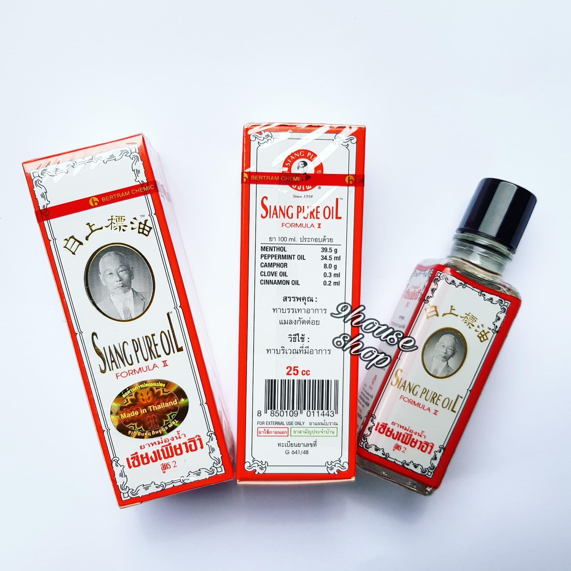 Dầu Trắng Siang Pure Oil Fomula II (nội dịa Thái Lan) 25ml nhập khẩu