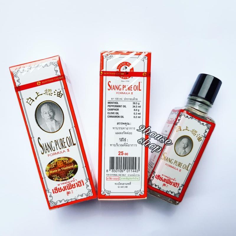 (25ml) 01 Dầu Trắng Siang Pure Oil Fomula II Thái Lan nhập khẩu