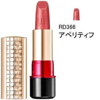 Son môi Shiseido Maquillage Dramatic Melting Rouge P 4g (Japan) thumbnail
