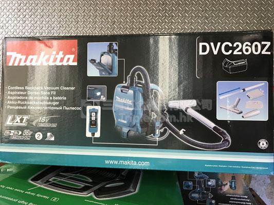 Máy hút bụi đeo vai dùng pin Makita  DVC260Z