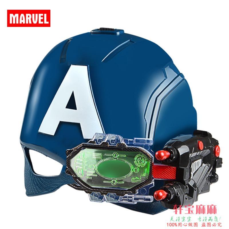 Hình ảnh Iron Man Đội Trưởng Không Lộ Ảnh Mặt Nạ Mũ Bảo Hiểm