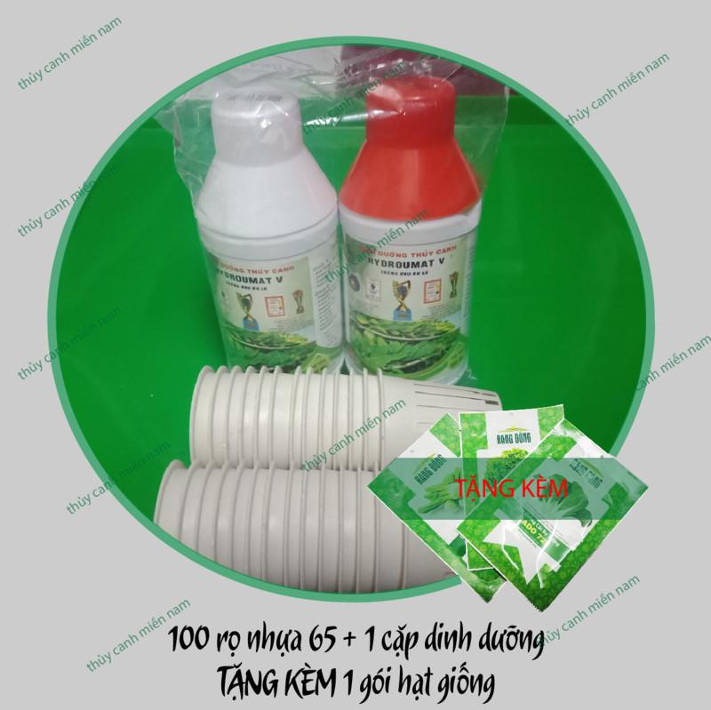 Combo (100 rọ + 1 cặp dd ăn lá + 1 gói hạt giống) Bộ 100 cái Rọ Nhựa Trắng Ø65 Trồng Rau Thủy Canh cho ống PVC + 1 cặp dung dịch thủy canh Hydro Umat V dành cho rau ăn lá