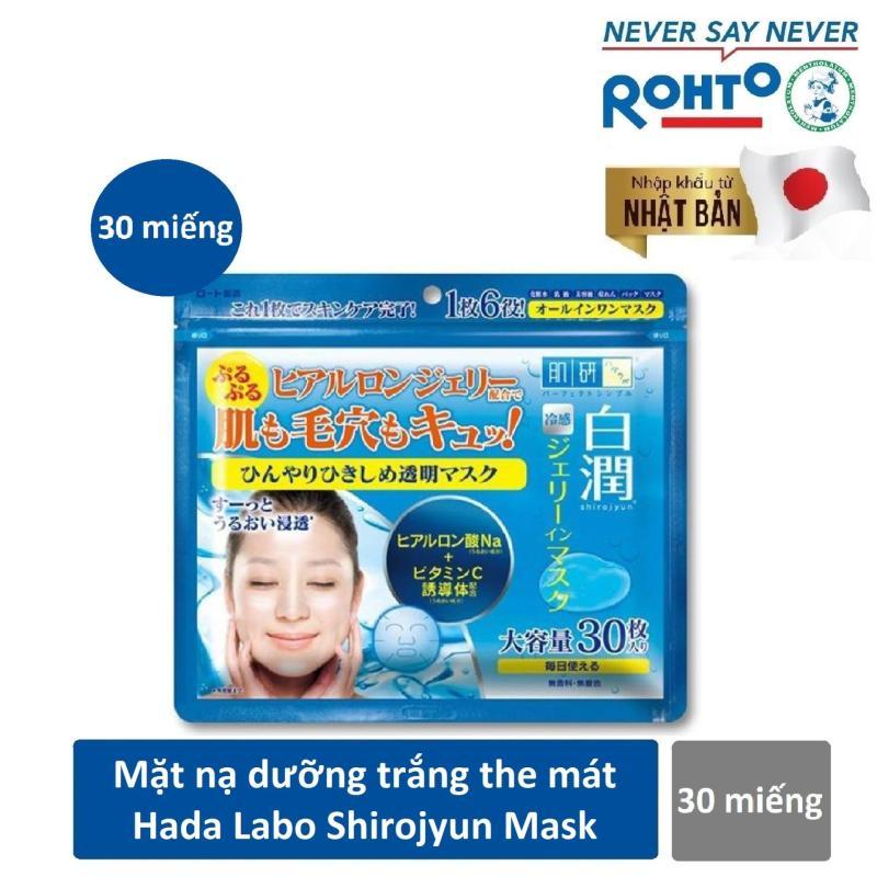Mặt nạ dưỡng trắng đa năng Hada Labo Shirojyun Cooling in Mask 30pcs ( Nhập khẩu từ Nhật Bản)