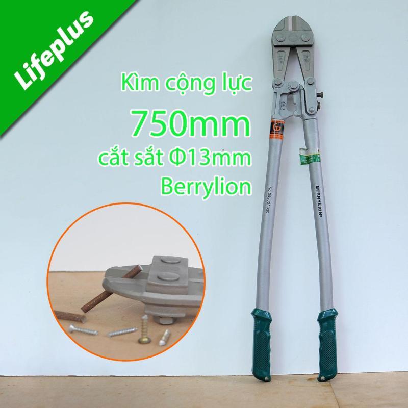Kềm cộng lực Berrylion 750mm chuyên cắt sắt