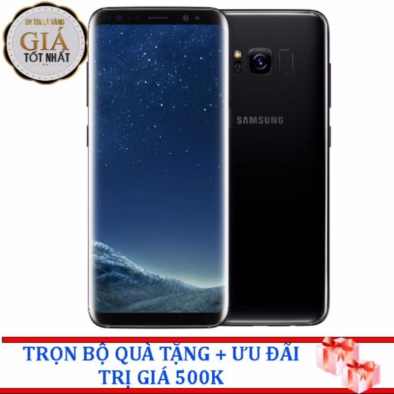 Samsung Galaxy S8 64GB ( Đen ) - Hàng nhập khẩu + Tặng thẻ nhớ 16Gb